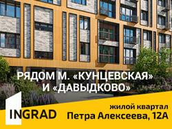 Квартиры в ЗАО от 6,8 млн рублей. Рассрочка 0% Ипотека от 5,9%. 5 минут до